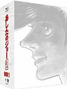 あしたのジョー2 Blu-ray Disc BOX1【Blu-ray】