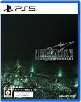 ファイナルファンタジーVII リメイク インターグレード PS5版