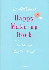 【送料無料】Happy Make-up Book [ 高橋里帆 ]