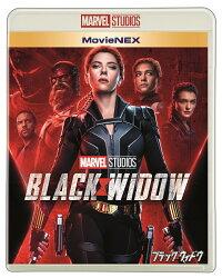 ブラック・ウィドウ MovieNEX