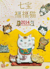 【送料無料】七宝福福猫
