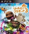 リトルビッグプラネット3 PS3版の画像