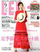 LEE(リー)2018年9月号[雑誌]
