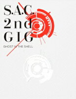 攻殻機動隊 S.A.C. 2nd GIG Blu-ray Disc BOX:SPECIAL EDITION【Blu-ray】