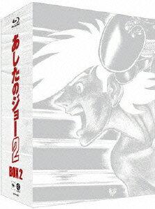 あしたのジョー2 Blu-ray Disc BOX2【Blu-ray】