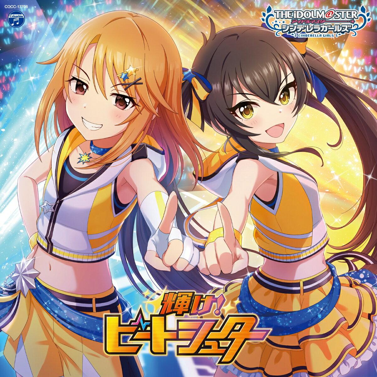 ゲームミュージック, その他 THE IDOLMSTER CINDERELLA GIRLS STARLIGHT MASTER for the NEXT! 08 !() ()