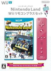 【送料無料】【新春お年玉くじキャンペーン実施中】Nintendo Land Wiiリモコンプラスセット (...