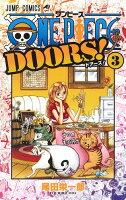 ONE PIECE DOORS! 3巻