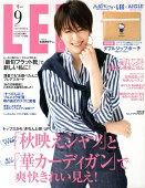 LEE(リー)2019年9月号 [雑誌]