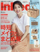 In Red (インレッド) 2019年 09月号 [雑誌]