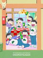 おそ松さんULTRA NEET BOX【Blu-ray】