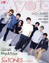 Myojo (ミョウジョウ) 2019年 09月号 [雑誌] - 楽天ブックス