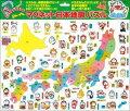 どこでもドラえもんマグネット日本地図パズル