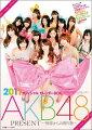 【予約】 AKB48 オフィシャルカレンダーBOX 2011 「PRESENT 神様からの贈り物」(仮)
