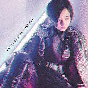 【楽天ブックス限定先着特典】Unbreakable (初回限定盤 CD+DVD) (ブロマイド付き)