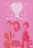 We Love Music♪ 2