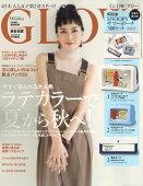 GLOW (グロー) 2019年 09月号 [雑誌]