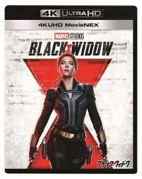 ブラック・ウィドウ 4K UHD MovieNEX【4K ULTRA HD】