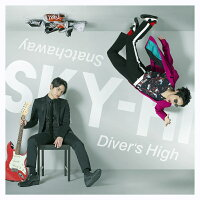 Snatchaway/Diver's High (CD+DVD+スマプラ)