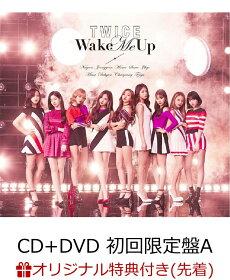 【楽天ブックス限定先着特典】Wake Me Up (初回限定盤A CD+DVD) (B3ポスター付き)