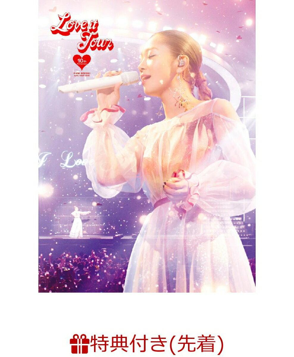 【先着特典】LOVE it Tour ~10th Anniversary~(B3サイズポスター付き)
