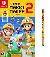 スーパーマリオメーカー 2 【早期購入者特典:Nintendo Switch タッチペン(スーパーマリオメーカー 2エディション)付】の画像