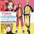 LOVE × EXERCISE vol.1 ウエスト周り編