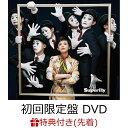 【先着特典】Ambitious (初回限定盤 CD+DVD) (A4クリアファイル付き) [ Superfly ]