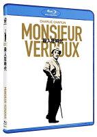 殺人狂時代 Monsieur Verdoux【Blu-ray】