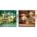 妖怪ウォッチバスターズ2 秘宝伝説バンバラヤー ソード / マグナム セットの画像