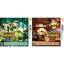 妖怪ウォッチバスターズ2 秘宝伝説バンバラヤー ソード / マグナム セット