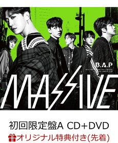【楽天ブックス限定先着特典】MASSIVE (初回限定盤A CD+DVD) (生写真付き)