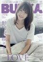 増刊BUBUKA =LOVE野口衣織ver. 2020年 10月号 [雑誌]
