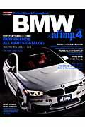 BMW×af imp.(4)
