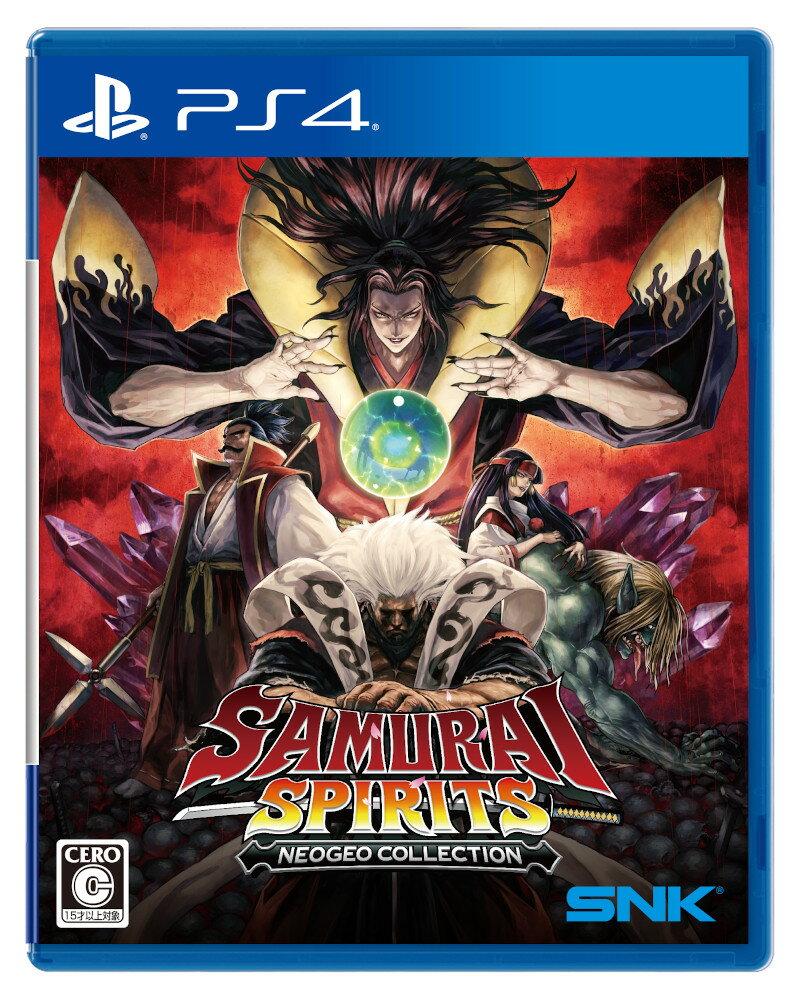 サムライスピリッツネオジオコレクション PS4版