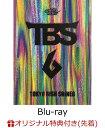 【楽天ブックス限定先着特典】【楽天ブックス限定 オリジナル配送BOX】TOKYO BiSH SHiNE6 (ロゴキーホルダー) 【Blu-ray】 [ BiSH ]・・・