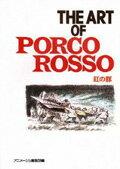 The art of Porco Rosso画像