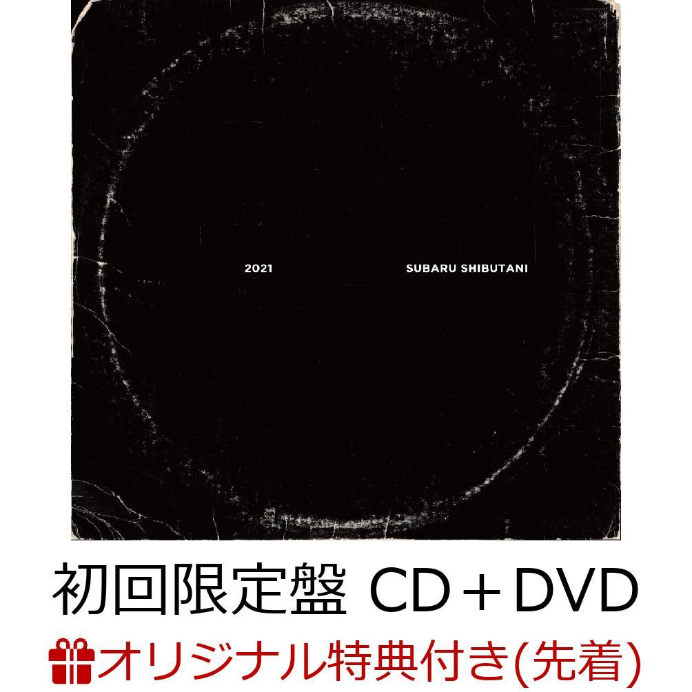邦楽, ロック・ポップス 2021 ( CDDVD)()