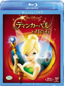 【楽天ブックスならいつでも送料無料】ティンカー・ベルと月の石【Blu-ray】 【Disneyzone】 [...