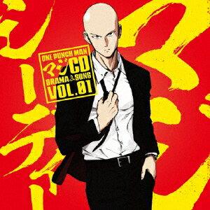 アニメ, アニメソング ONE PUNCH MAN CD DRAMA SONG VOL.01 (CD)
