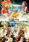 """Live Tour 2014 """"Dazed and Delight"""" 〜Live at CLUB CITTA'〜 [ Aldious ]"""
