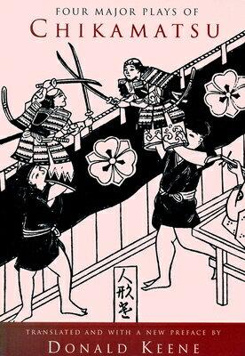 Four Major Plays of Chikamatsu画像