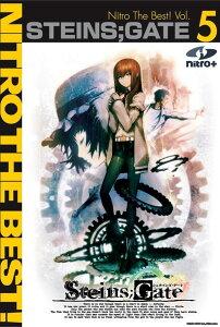 【送料無料】STEINS;GATE Nitro The Best!Vol.5
