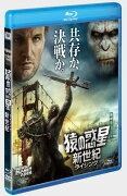 猿の惑星:新世紀(ライジング) 2枚組ブルーレイ&DVD 【初回生産限定】【Blu-ray】