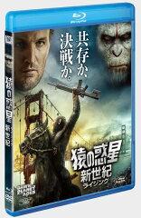 【楽天ブックスならいつでも送料無料】猿の惑星:新世紀(ライジング) 2枚組ブルーレイ&DVD ...