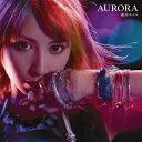 藍井エイルのシングル曲「AURORA (アニメ「機動戦士ガンダムAGE」のオープニングテーマソング)」のジャケット写真。