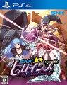 SNKヒロインズ Tag Team Frenzy PS4版