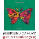 【楽天ブックス限定先着特典】Dropout / umbrella (初回限定盤B CD+DVD) (...