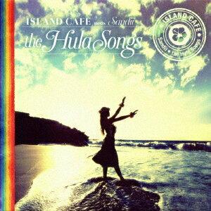 ISLAND CAFE meets Sandii The Hula Songs画像