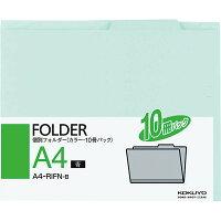 コクヨ ファイル 個別フォルダー A4 10冊入 青 A4-RIFN-B